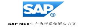 SAP MES