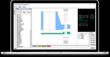 浩辰CAD助力美佳马达攻克设计难题