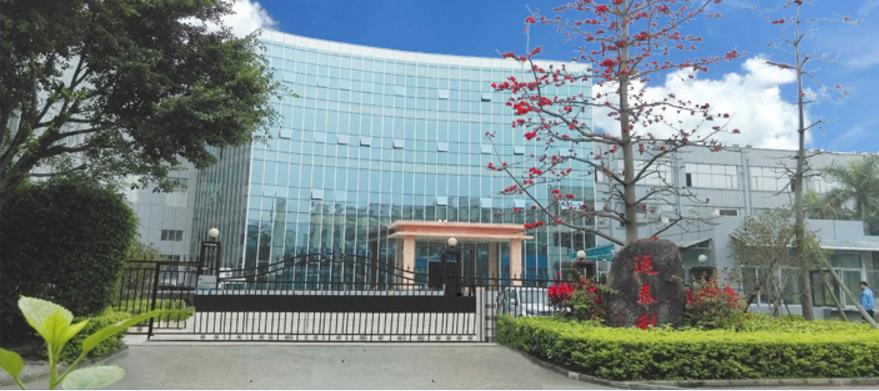 珠海市运泰利自动化设备有限公司-建立图文档管理规范和图文档数据库