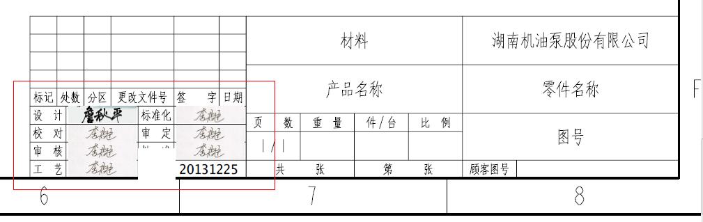 思普SIPM-PLM-PDF工厂-4