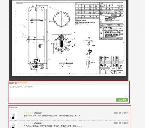 SIPM-PLM产品数据服务系统-