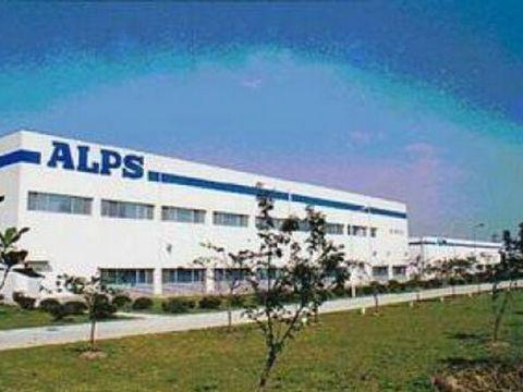 无锡阿尔卑斯电子有限公司