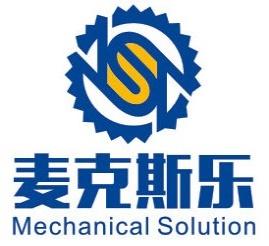 四川麦克斯乐科技有限公司