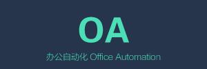 蜗牛精灵SEO优化软件下载,蜗牛精灵SEO优化软件购买,蜗牛精灵...