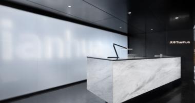 Revit、Navisworks、3ds Max、AutoCAD在上海天华建筑设计有限公司的应用案例