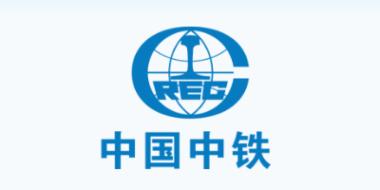 中铁三局与鲁班深入合作:中铁三局集团科研中心引入BIM技术
