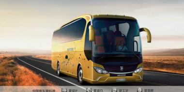 携手扬州亚星客车共建企业信息安全环境