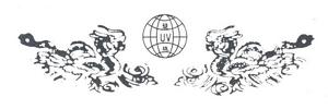 广州市龙珠化工有限公司