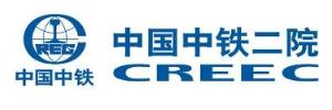 中国中铁二院工程集团有限公司