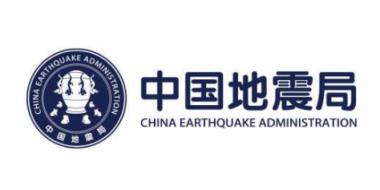 中国地震局的档案信息化案例
