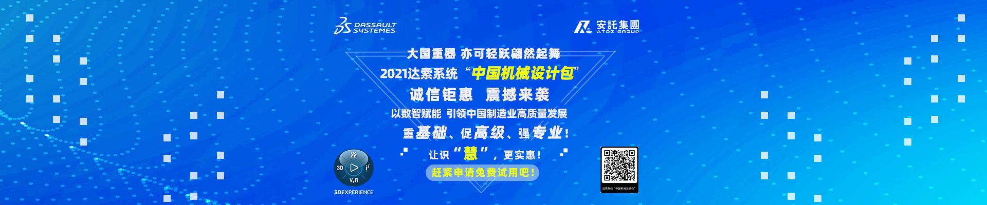 上海安托8.12