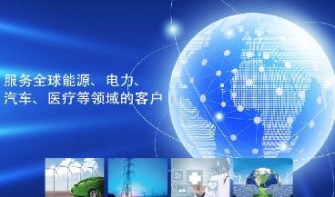 苏州铜盟电气有限公司引进思普SIPM/PLM系统