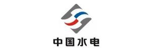 中国水利水电第二工程局