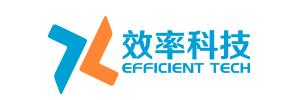 效率科技E-MES制造执行系统