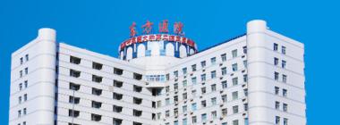 北京中医药大学东方医院会计信息系统升级项目更正公告