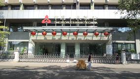 中国人民银行广州分行网络设备采购项目中标公告