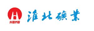 淮北矿业集团
