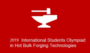 2019 QForm国际大学生奥林匹克竞赛报名