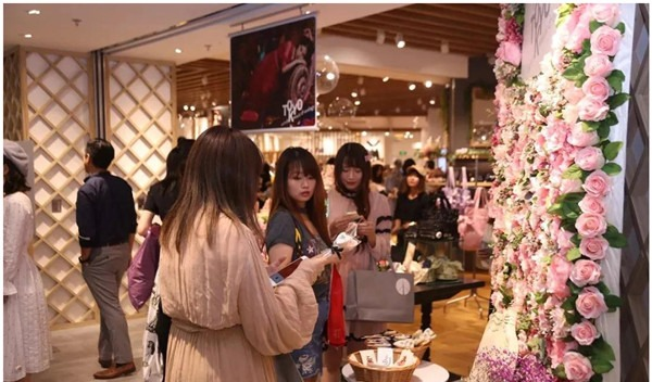丽晶牵手earthTOKYO 东京时尚品牌集合店登陆广州