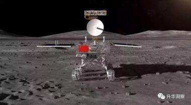 嫦娥四号的三个遐想