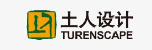 北京土人城市规划设计股份有限公司