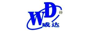 山东威达机械股份有限公司