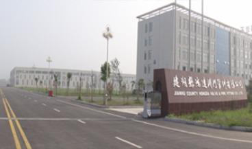 江苏建湖鸿达阀门管件有限公司启动SIPM/PLM项目