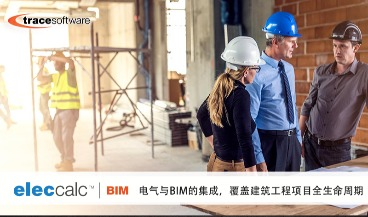 BIM在国内建筑业的应用