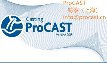 Procast有限元铸造模拟软件代理商正版项目技术服务熔模铸造微观组织应力分析