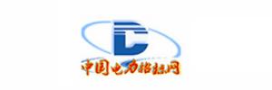 中电普瑞科技有限公司