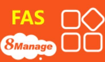 企业管理SaaS软件选型,为什么推荐8Manage?