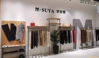 """梦舒雅:""""新智造""""重构女裤产业"""