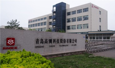 青岛高测科技股份有限公司续签2019年售后服务协议