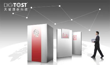 第三方检测实验室发展新思路:信息化建设+LIMS应用