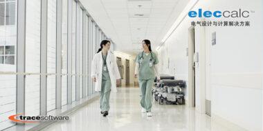 如何提高医院建筑电气设计的安全性和稳定性?