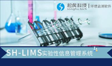 实验室运用LIMS系统生成的电子版记录能否通过评审?