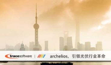 中国,引领全球太阳能资源的革命!