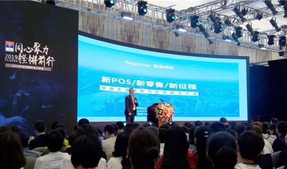 丽晶软件江旭东:私域流量,重构品牌价值(上)