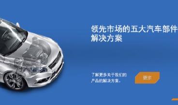 上海众力签订2019年维护合同