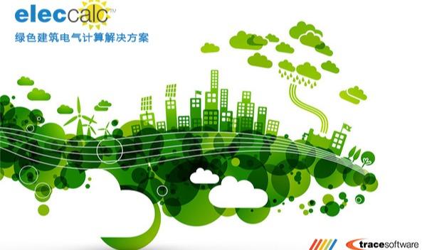 """智能电气推动中国矿业开创""""绿色""""转型之路"""