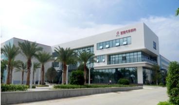 清远富强汽车部件有限公司引进SIPM/PLM系统