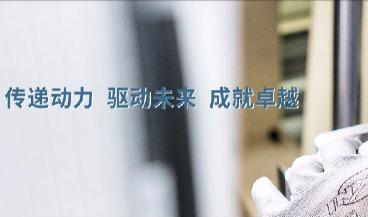 上海纳铁福传动系统有限公司签约思普软件售后服务