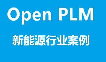 博威新能源行业案例-江苏固德威电源科技股份有限公司