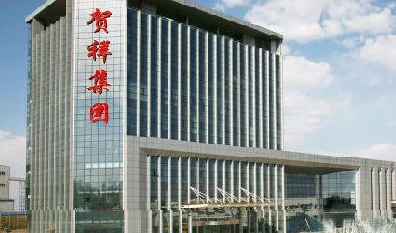 唐山贺祥机电股份有限公司引进SIPM/PLM系统