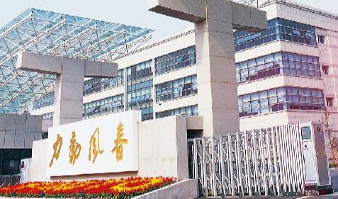 浙江春风动力股份有限公司签约思普软件2020年维护合同
