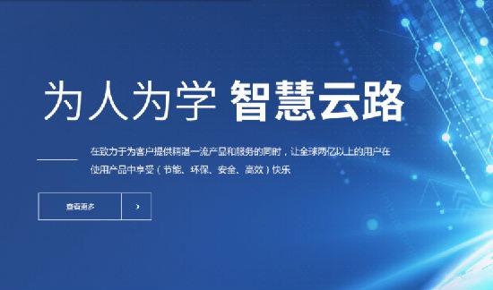 青岛云路特变智能科技有限公司成功签约SIPM/PLM标准版