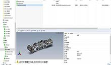 SOLIDWORKS PDM Professional