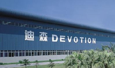 广州迪森家居环境技术有限公司续签2020-2024年维护协议