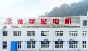 台州市金宇机电有限公司签约思普软件