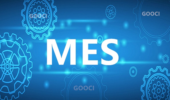 MES系统上线前都要做什么准备?